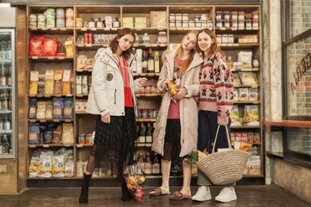 拉夏贝尔1元转让形际实业60%股权 将聚焦核心女装品牌发展