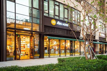"""重构文化边界 这家开在龙华金茂府的书店""""有意思"""""""