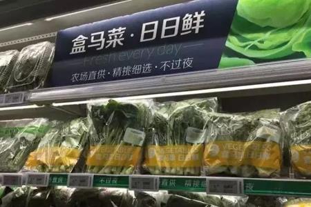 盒马上海3家新店今日开业 2019年销售额或突破256亿元