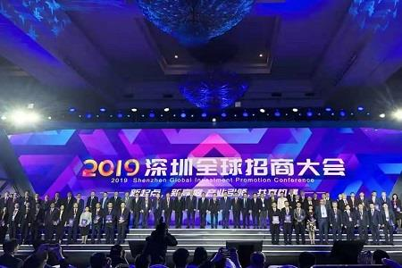融创中国大湾区总部、正大集团海外总部落户深圳   看好湾区发展前景