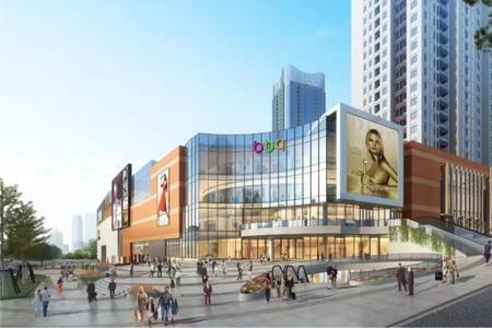株洲步步高广场12月21日开业 横店影视、酷洛小镇等100余个品牌进驻