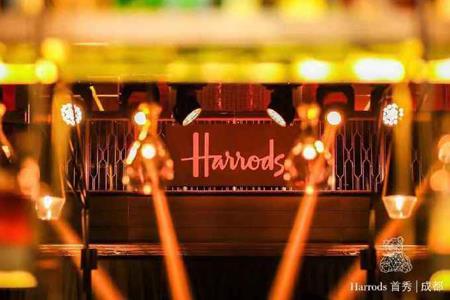 奢侈品百货Harrods明年在中国开店 老佛爷百货在华迎来新对手