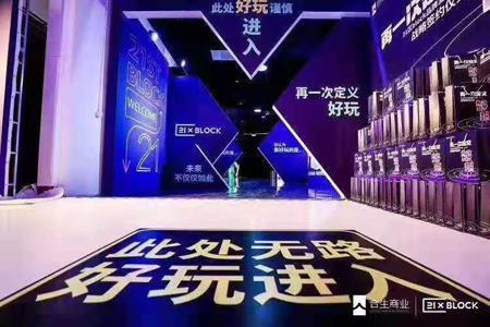 北京朝阳合生汇21区block吸引年轻人的答案是什么?