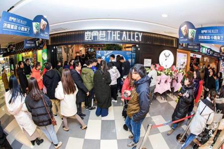 鹿角巷赵越超:明年6月前要开到400家店,新店大部分是小店