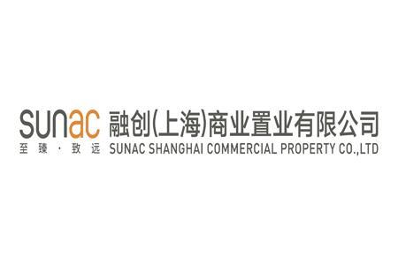 融创(上海)商置受邀出席2019中国商业地产年会