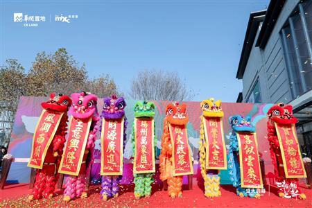 扬州万象汇12月6日盛大启幕, 华润置地商业全新作品助力扬州城市商业进阶