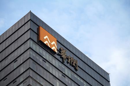 华润置地成功发行10.5亿美元次高级永续债 票面利率为3.75%