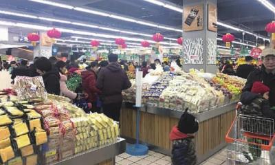 步步高收购家润多22家店 湖南超市业态升温!