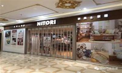 NITORI中国大陆已开37家店 计划2022年前开100家店
