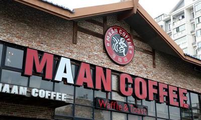 """5年内开店40家 漫咖啡还能""""快""""起来吗?"""
