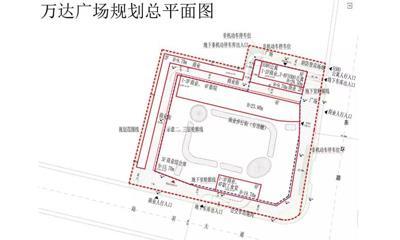 天门万达广场规划方案批前公示 项目总建筑面积约13万�O