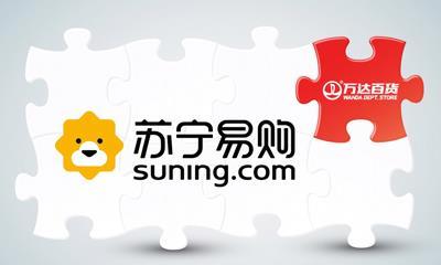 苏宁易购正式收购万达百货 2019年百货板块或成重要增长点
