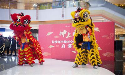"""体验升级!长沙环宇城飞行主题街区打造2.0时代""""潮童天地"""""""