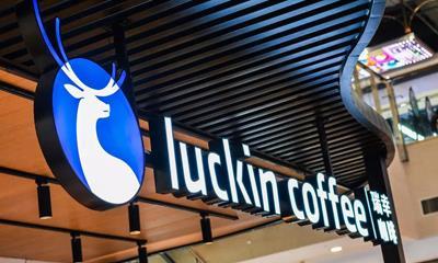 """瑞幸咖啡冲击""""开店2500家""""目标 拟4月底前入驻18个城市!"""