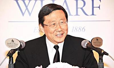 香港富豪榜发布:连卡佛老板吴光正排第七、身价缩水22亿美元