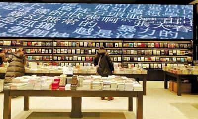 2018年杭州新增319家实体书店 外地品牌偏爱商业综合体