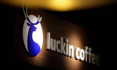 新旧势力竞争白热化 瑞幸咖啡开年入驻18城挑战星巴克