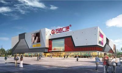 汕头万达广场开业倒计时100天 将引进108个首进粤东品牌