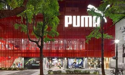Puma鞋履销售额首次突破20亿欧元 明星效应惯性仍在持续