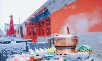 故宫跨界餐饮开出故宫角楼餐厅 做起火锅生意!