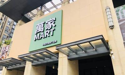 """华润万家推出全新品牌""""万家MART"""" 营业面积压缩近一半!"""