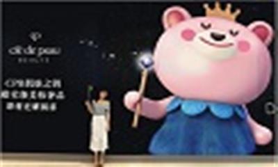 壹方城2018年销售额40.6亿 全年举办250场营销活动