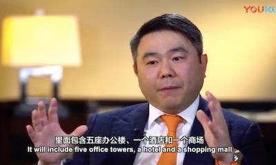 """在杭打造第二个""""港汇恒隆"""",卢韦柏首度披露百井坊项目进程"""