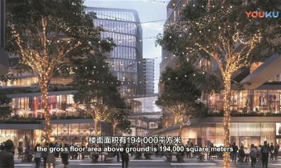 恒隆杭州百井坊项目或定名West Lake 66、预计2024年至2025年建成
