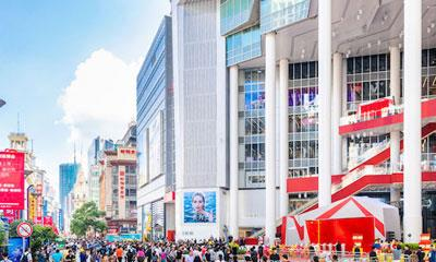 """""""城市歌剧院""""、文化地标、时尚打卡地……上海世茂广场的""""潮""""升级之路"""