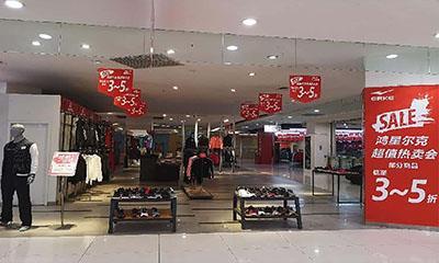 百盛百货黯然退场:未来或借购物中心业态重返重庆市场!