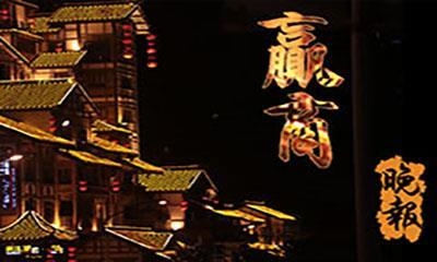 赢商晚报 | 前龙湖副总裁胡浩正式出任龙光高级副总裁 成都TOD商业发展大会将于2月27日至28日举行