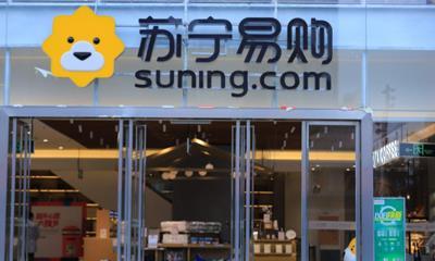 苏宁小店将接入更多苏宁易购的衍生服务