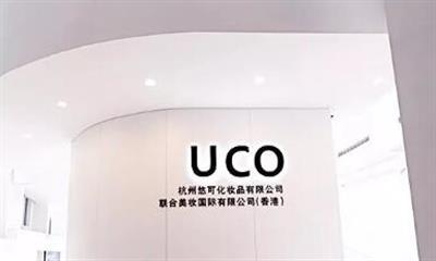 青岛金王净利下跌73%   100%出售全资子公司杭州悠可
