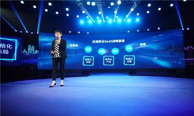 """龙湖副总裁李楠""""被离职""""?官方回应:假的!"""