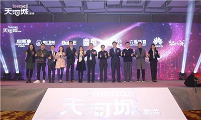 广州地铁携手天河城集团 广佛地铁上盖物业南海天河城迎新升级