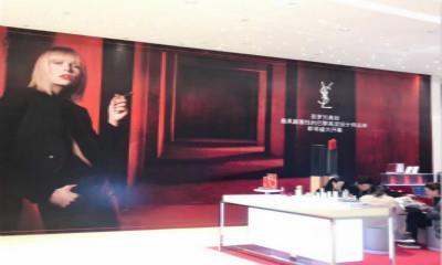 福田COCO Park开启新一轮品牌升级  Dior、Michael Kors等美妆轻奢围挡进场