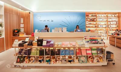 """变现""""电商+内容付费"""" 十点书店的智慧零售版图"""