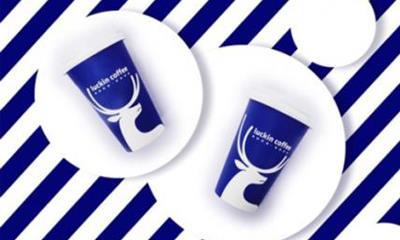 传瑞幸咖啡筹备赴美进行IPO上市 :预计融资3亿美元
