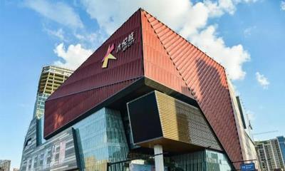 大悦城获5亿港元银行贷款  未来计划将加速战略扩张