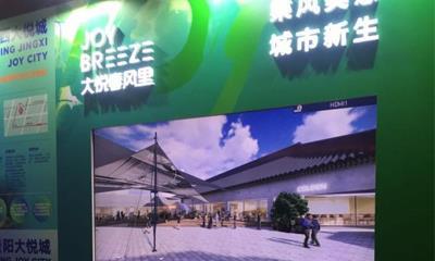 大悦城收购火神庙商业中心E、F座 将改造成大悦春风里
