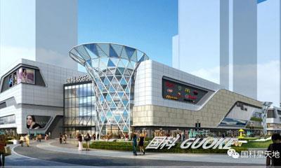 山西2018年开业8大购物中心 2019年拟再开9个MALL