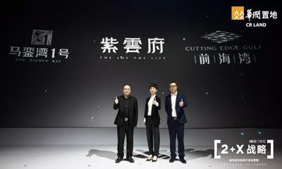 """福建商业一周要闻:华润发布""""2+X""""战略 安踏2018实现营收241亿"""