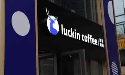 传瑞幸咖啡联系3家投资银行 拟在5月初或6月赴美IPO