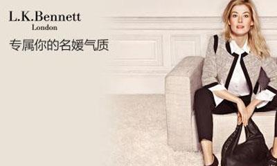 英国时装品牌L.K. Bennett申请破产 已关闭5家门店