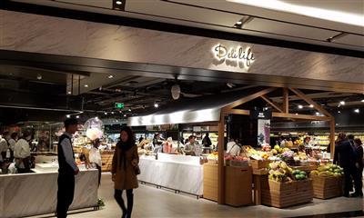 Delilife全国首家概念店进驻上海世纪汇广场 主打精品食馆+餐堂