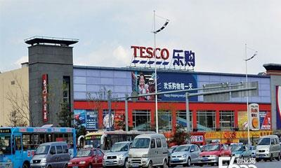 这些年在中国溃败的国外品牌:乐购、易买得、玛莎、New Look…