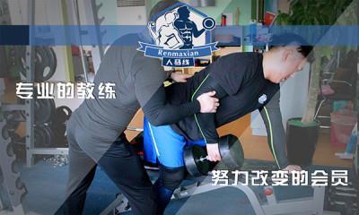 重庆健身房盘点:蓝海需求+红海竞争 将如何发展?