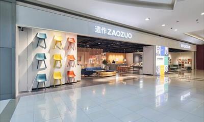 造作杭州第3店进驻西溪印象城 3月15日开业