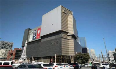 315测评|郑州这些购物中心服务做的怎样?一起去看看