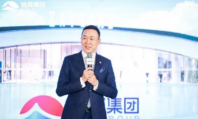 旭辉控股:2018年合约销售创新高 今年目标1900亿